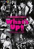 What's Up(ワッツ・アップ)~ただいまレッスン中~ ブルーレイ[Blu-ray/ブルーレイ]