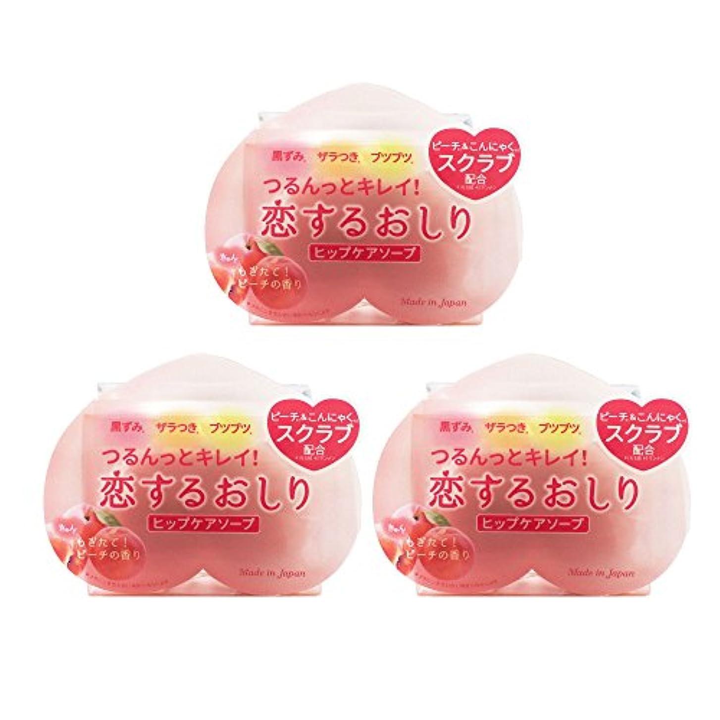 加入夫婦ポーチ(ペリカン石鹸)恋するおしりヒップケアソープ 80g(お買い得3個セット)