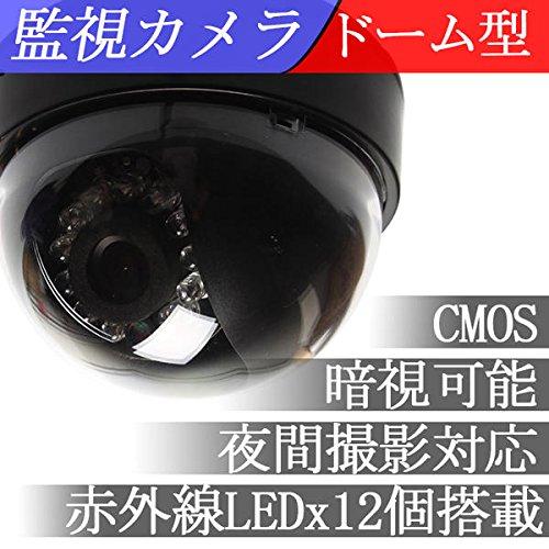 防犯カメラドーム型LED 12個防犯カメラCMOS赤外線搭載暗視可能  並行輸入品
