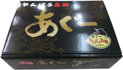 【ギフト】 やんばる島豚あぐー ≪黒豚≫ 生ウインナー(冷凍) 10本入り×3P フレッシュミートがなは 沖縄県産あぐー豚肉を使用したジューシーなソーセージ
