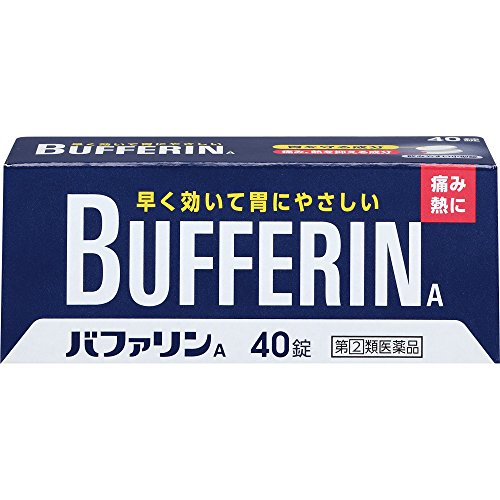バファリンA 40錠 ライオン