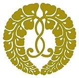 カッティングステッカー 家紋235 西本願寺藤 13cm (ゴールド)