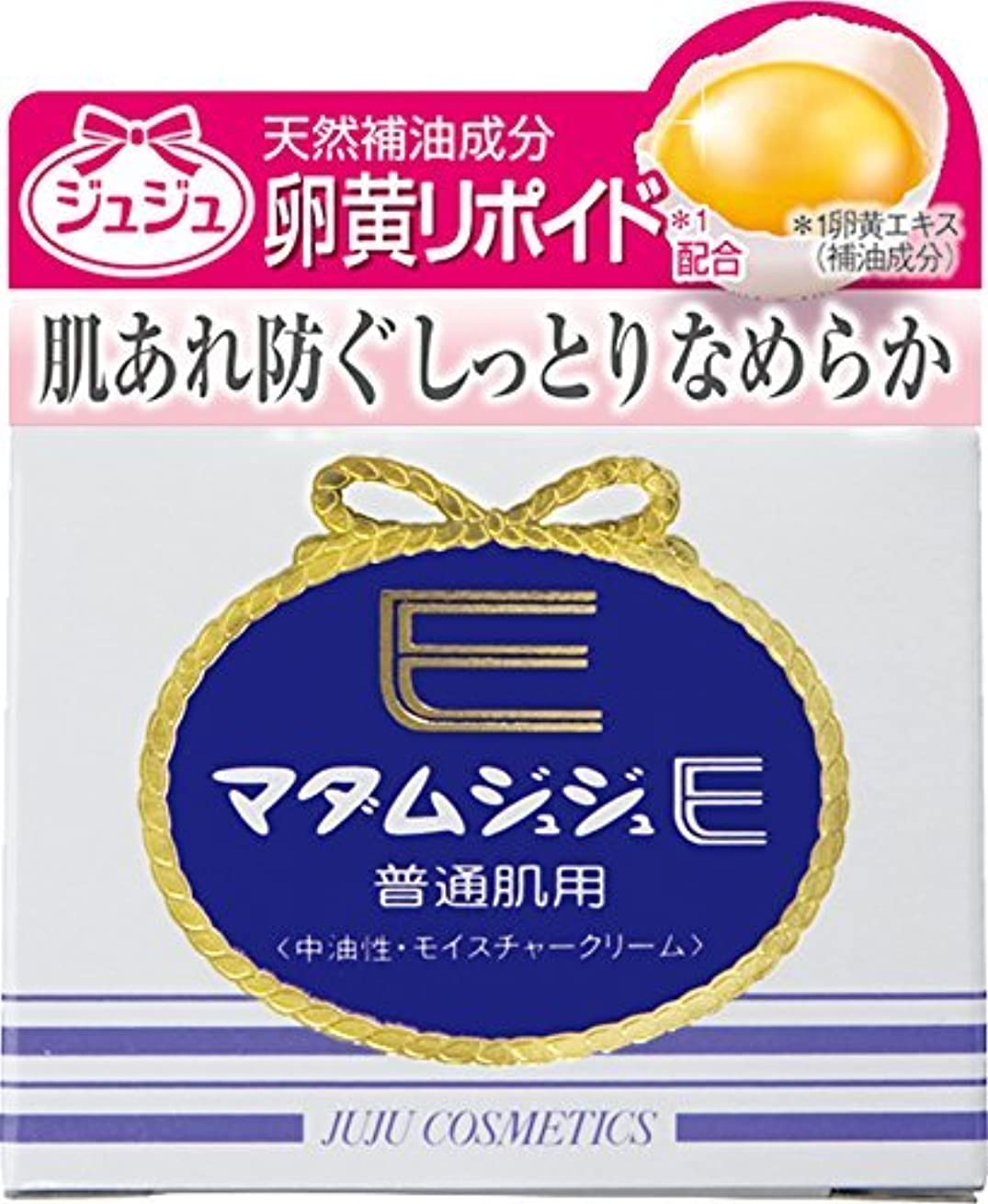 電子レンジパトロール乳マダムジュジュE クリーム ビタミンE+卵黄リポイド配合 52g