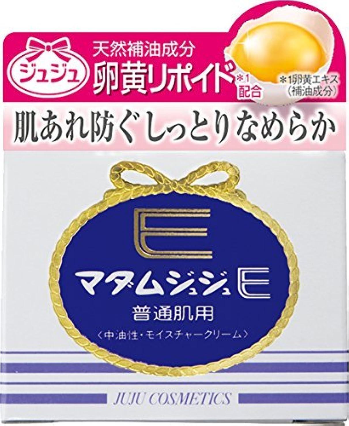 立場最終的に哀マダムジュジュE クリーム ビタミンE+卵黄リポイド配合 52g