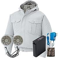 [空調服] フード付き屋外作業用空調服 グレーファン バッテリーセット (L, シルバー)