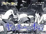 佐藤めぐみ×木下優樹菜×江角マキコ