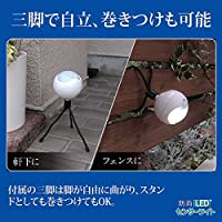 センサーライト LEDセンサーライト 屋外 ledライト 防雨 三脚 電池式 自動センサー付きライト ASL-3302