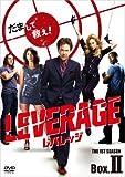 レバレッジ シーズン1 DVD BOX-II
