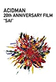 "ACIDMAN 20th ANNIVERSARY FILM ""SAI"
