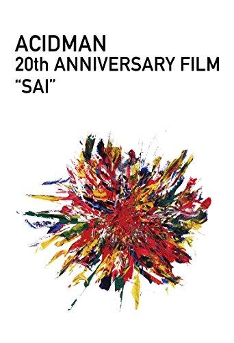 """[画像:ACIDMAN 20th ANNIVERSARY FILM """"SAI""""(初回限定盤)[Blu-ray]]"""