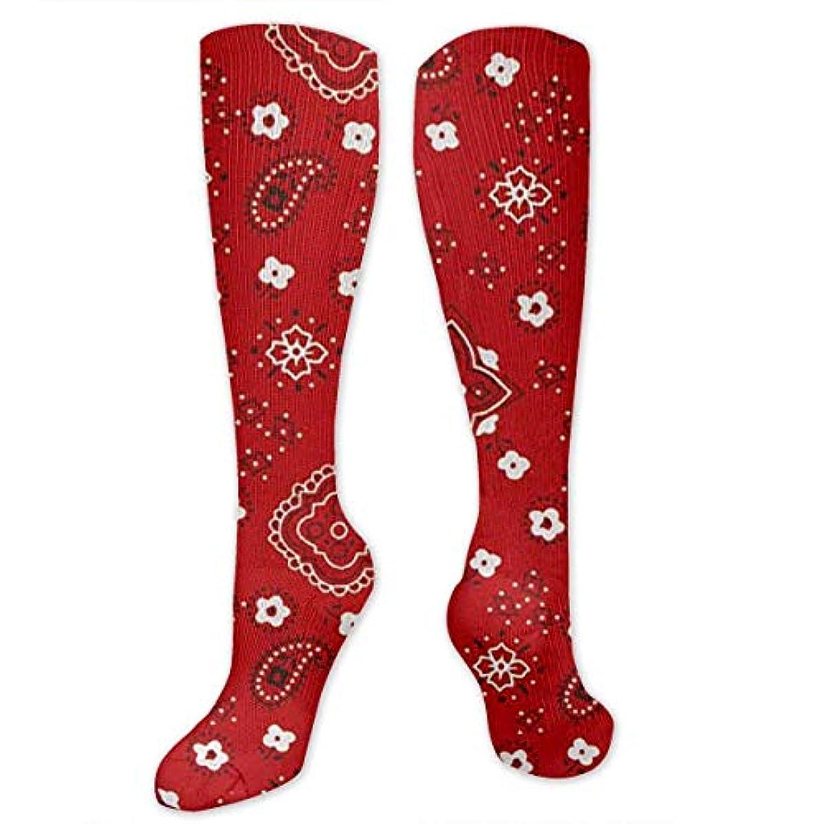 とらえどころのない許容群がる靴下,ストッキング,野生のジョーカー,実際,秋の本質,冬必須,サマーウェア&RBXAA Women's Winter Cotton Long Tube Socks Knee High Graduated Compression...