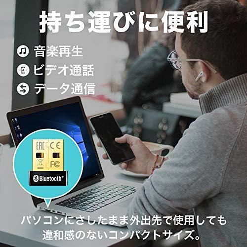 TP-Link(ティーピーリンク)『USBアダプタ(UB400)』
