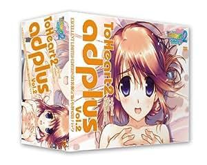 "OVA ToHeart2 adplus Vol.2 特装限定版 ""小牧愛佳パック"" (初回限定生産) [DVD]"