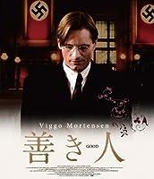 善き人 スペシャル・プライス [Blu-ray]