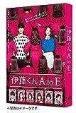映画「伊藤くん A to E」Blu-ray[Blu-ray/ブルーレイ]