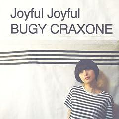 BUGY CRAXONE「ハレルヤ」のCDジャケット