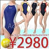 【Yingfa】レディース ワンピース競泳水着 4L ブラック/グレー