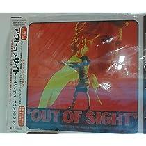 アウト・オブ・サイト〜オリジナル・サウンドトラック
