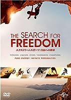 エクストリームスポーツ:自由への探求 [DVD]