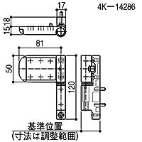 旗丁番(HH-4K-14286) BB:ブラウン×勝手:外観左吊元