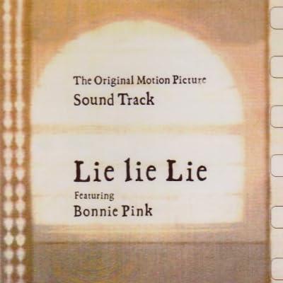 Lie Lie Lie(OST