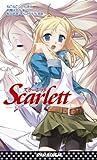 スカーレット 下巻 (PARADIGM NOVELS (312))