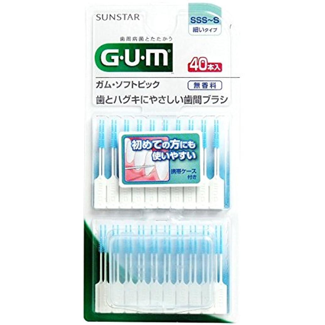 【まとめ買い】GUM(ガム) ソフトピック40P 無香料 [SSS~S] (4個)