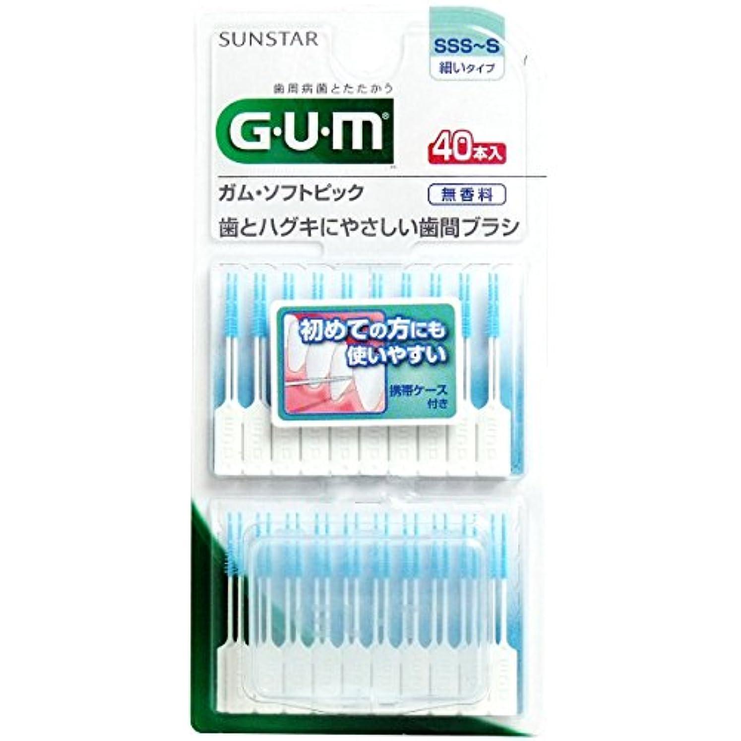 シロナガスクジラ大惨事予感【まとめ買い】GUM(ガム) ソフトピック40P 無香料 [SSS~S] (4個)