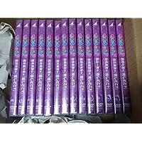 乃木坂46 乃木坂ってどこ? 推しどこ? DVD 全14種類