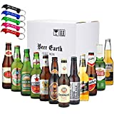 世界のビール[12ヵ国12本]飲み比べ ギフトセット【全品正規輸入品】【Amazon購入限定 アルミ製オリジナル栓抜きプレゼント】専用ギフトボックスでお届け