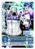 アイカツ! 3(初回封入限定特典:DVDオリジナルデザイン アイカツ!カード「ホワイトサイバーノースリーブ」(あおいちゃん&しおんちゃんVer.)付き)