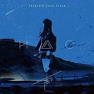 声~VOCALOID Cover Album~