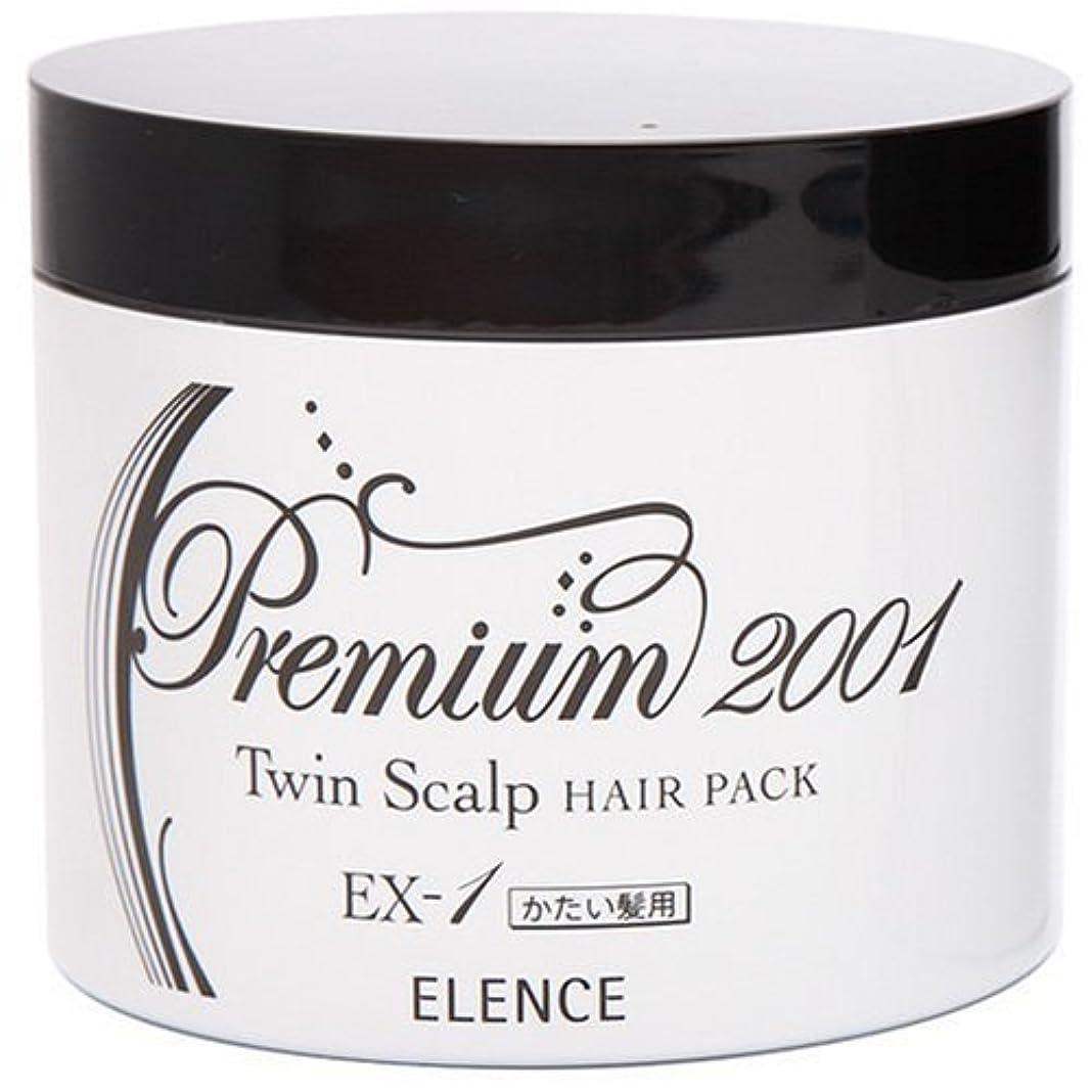 不屈虫を数える免疫エレンス2001 ツインスキャルプヘアパックEX-1(かたい髪用)