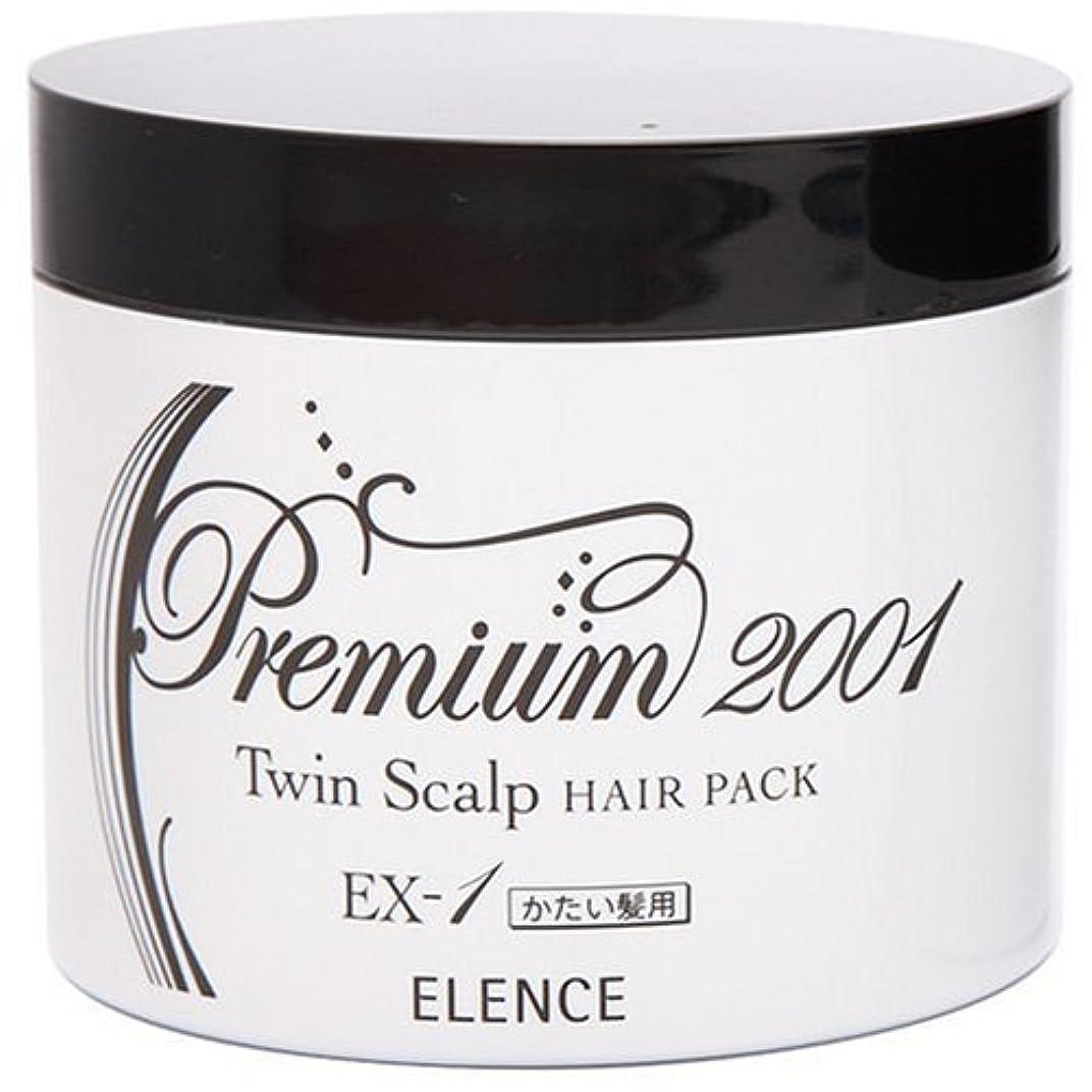 すみません貨物イヤホンエレンス2001 ツインスキャルプヘアパックEX-1(かたい髪用)