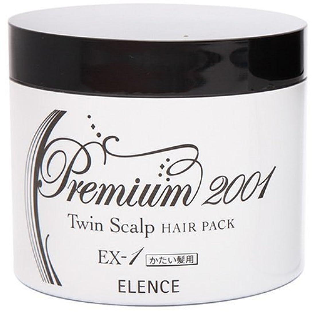 文献ヘビーフィードバックエレンス2001 ツインスキャルプヘアパックEX-1(かたい髪用)