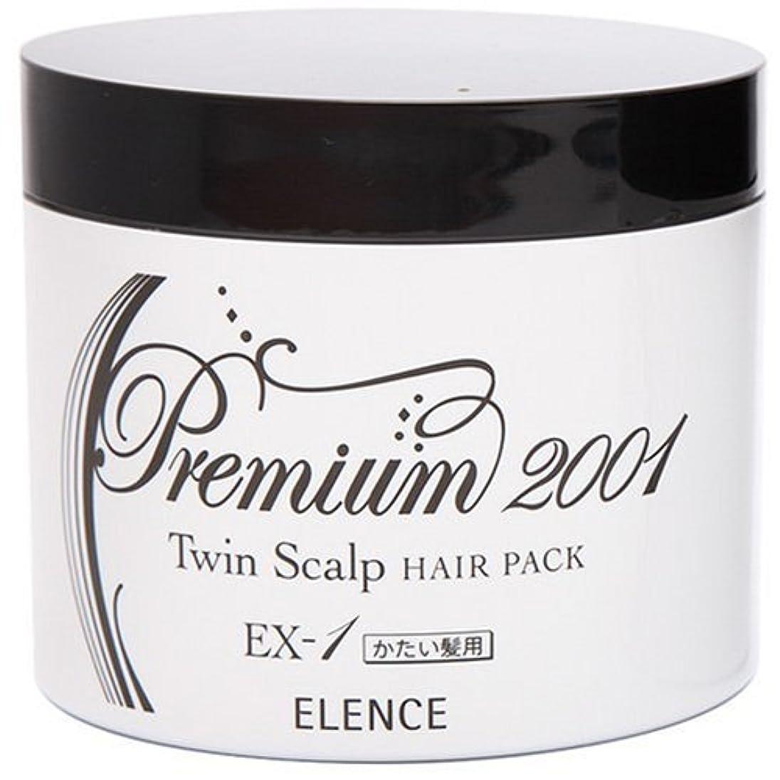 飢えた想定不安エレンス2001 ツインスキャルプヘアパックEX-1(かたい髪用)