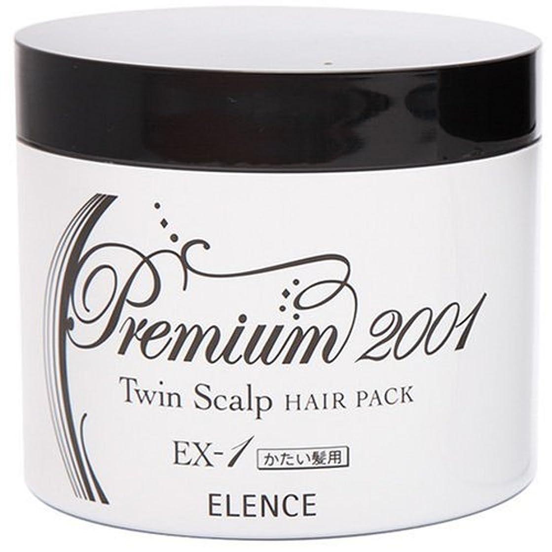 サイバースペース冗談で定規エレンス2001 ツインスキャルプヘアパックEX-1(かたい髪用)