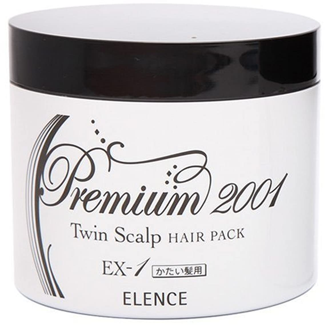 レディトリクルテスピアンエレンス2001 ツインスキャルプヘアパックEX-1(かたい髪用)