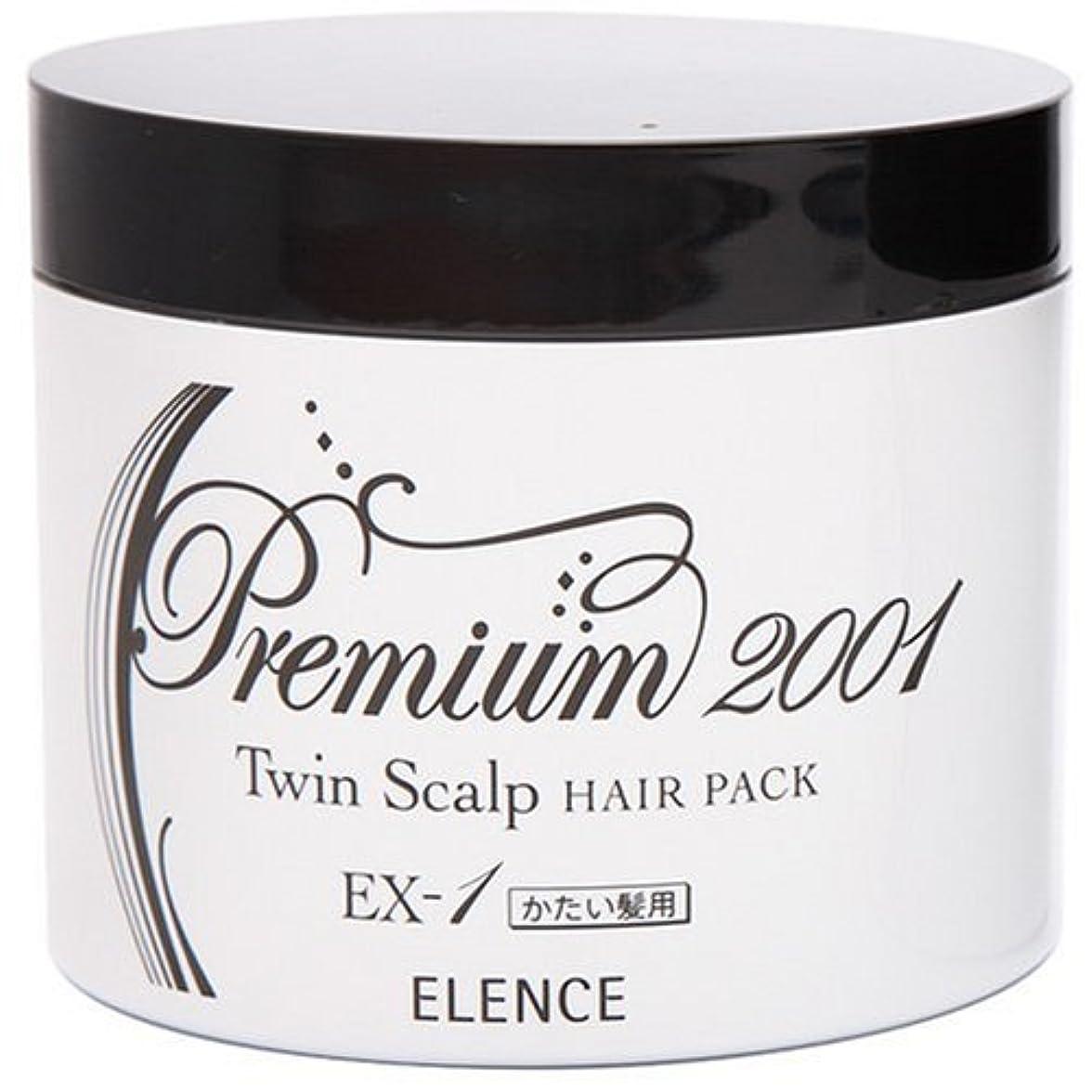 変形量でほうきエレンス2001 ツインスキャルプヘアパックEX-1(かたい髪用)