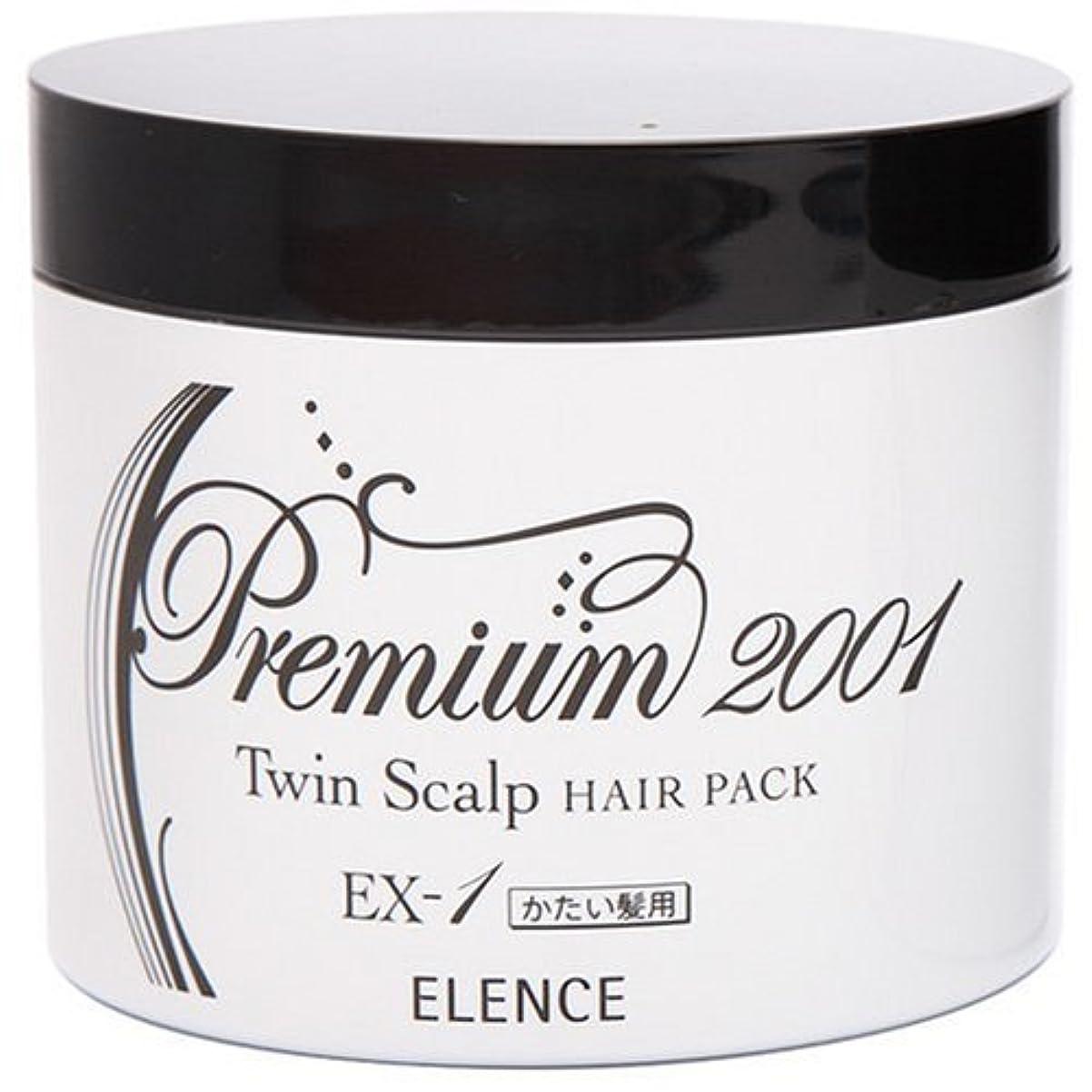 慣性怒るケーブルエレンス2001 ツインスキャルプヘアパックEX-1(かたい髪用)