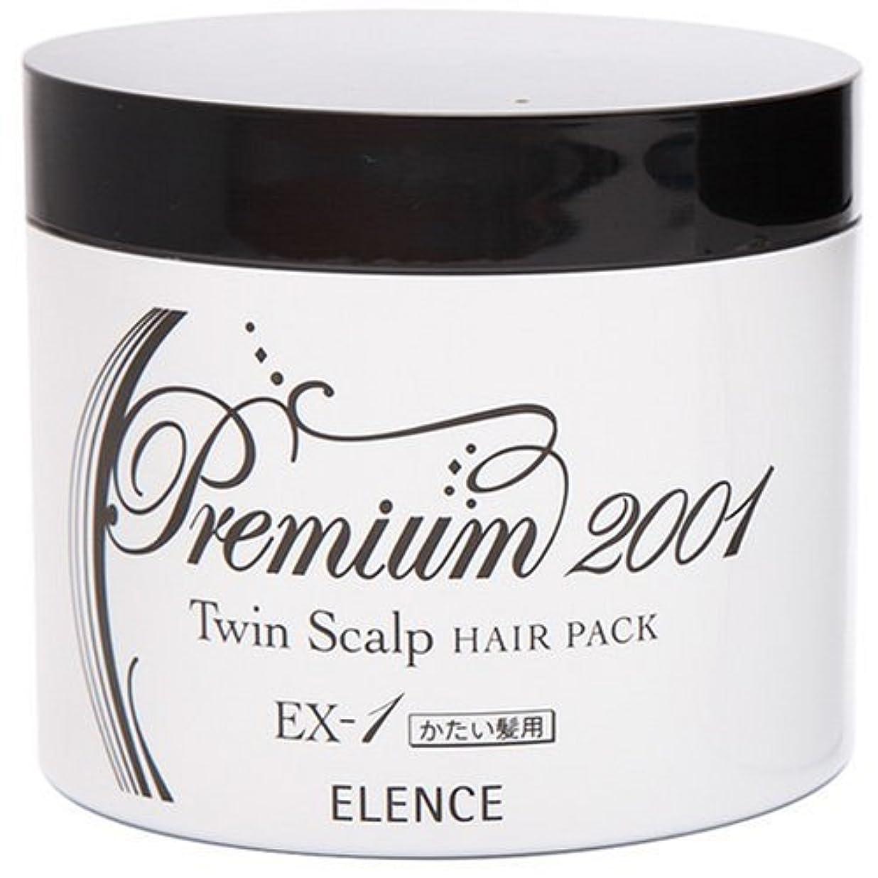 アフリカ人ウミウシリラックスしたエレンス2001 ツインスキャルプヘアパックEX-1(かたい髪用)