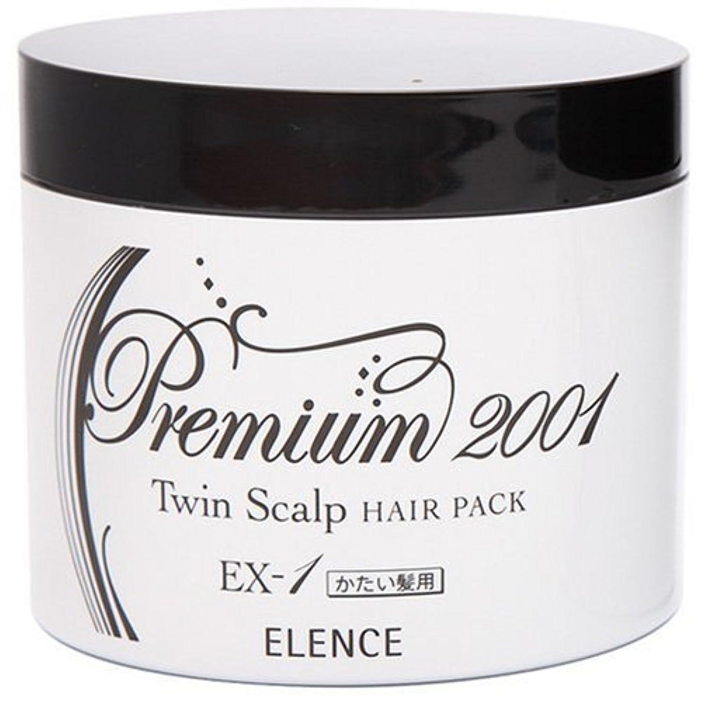 ブラインド振りかけるバンドルエレンス2001 ツインスキャルプヘアパックEX-1(かたい髪用)