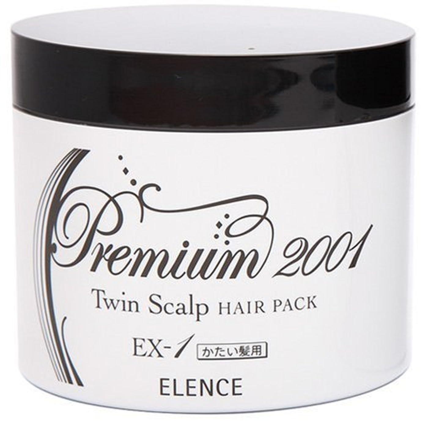 ジェット肘長々とエレンス2001 ツインスキャルプヘアパックEX-1(かたい髪用)