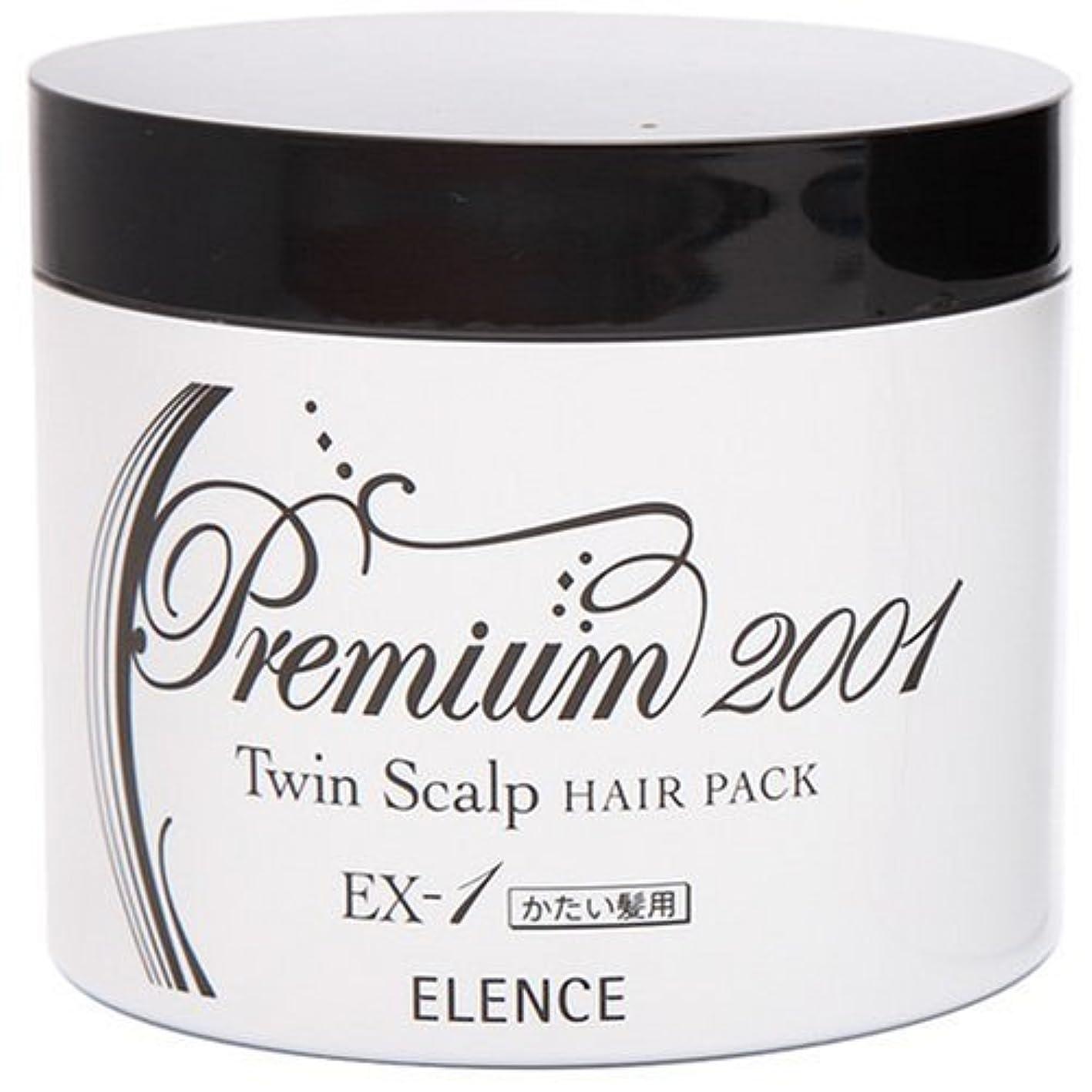哀収束解き明かすエレンス2001 ツインスキャルプヘアパックEX-1(かたい髪用)