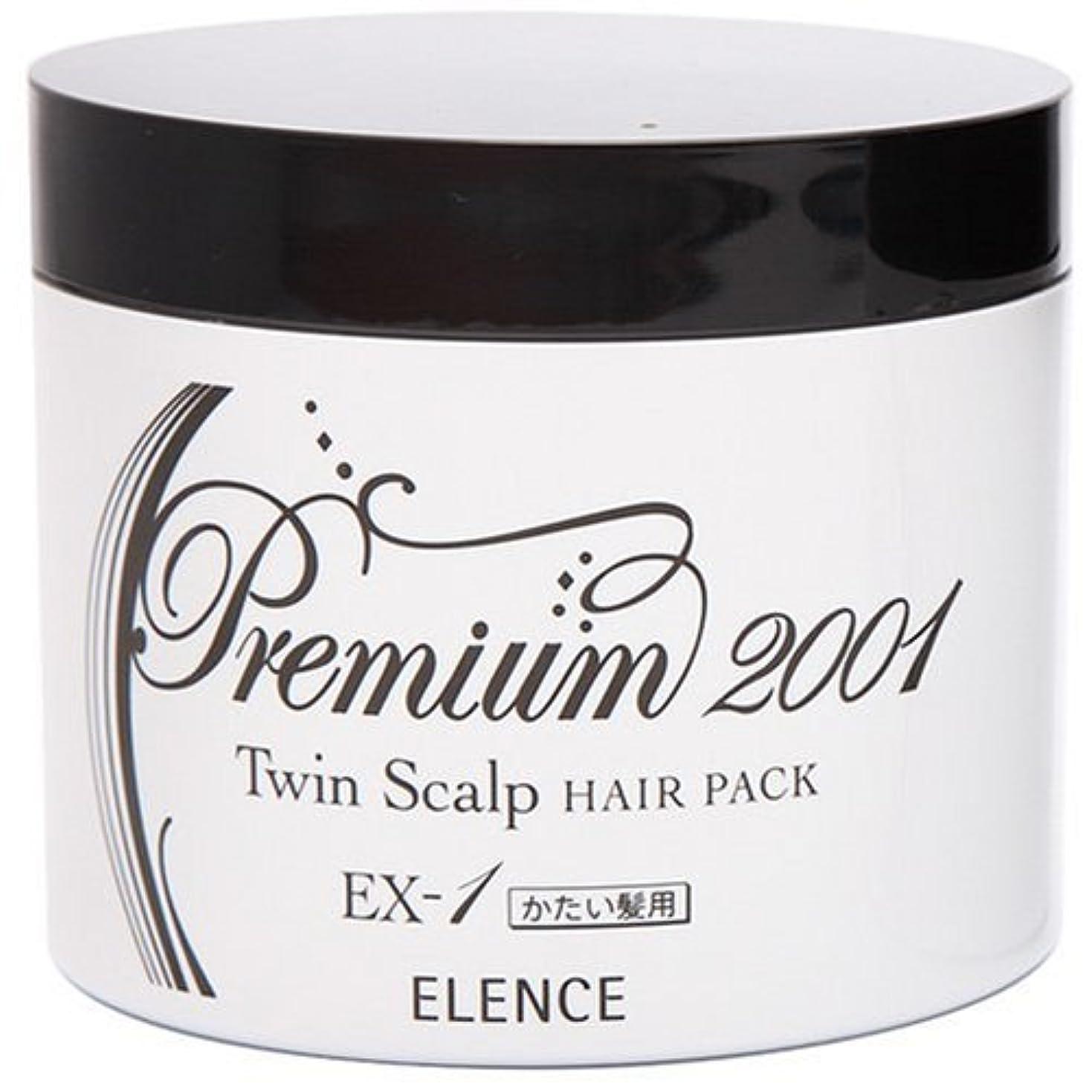 アラビア語ハント隣人エレンス2001 ツインスキャルプヘアパックEX-1(かたい髪用)