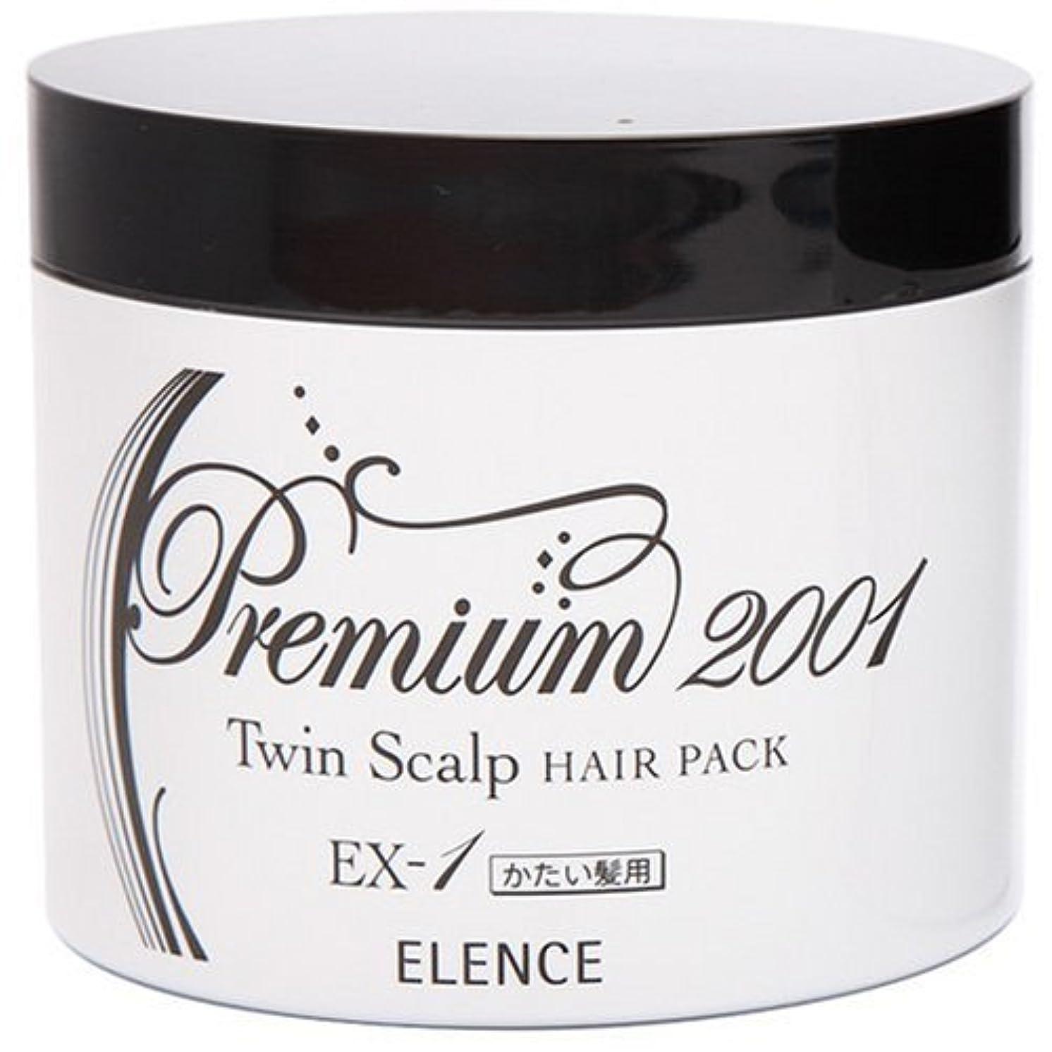 アーサーコナンドイルマーキー声を出してエレンス2001 ツインスキャルプヘアパックEX-1(かたい髪用)