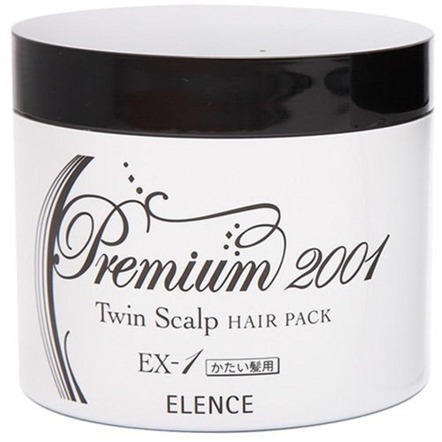 懲らしめ敏感な睡眠エレンス2001 ツインスキャルプヘアパックEX-1(かたい髪用)