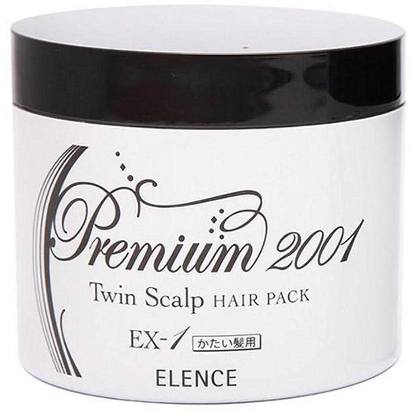 コンピューターを使用する飽和する腸エレンス2001 ツインスキャルプヘアパックEX-1(かたい髪用)