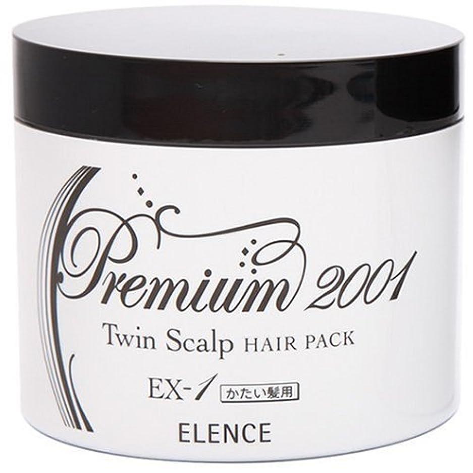 スパイ添加剤大エレンス2001 ツインスキャルプヘアパックEX-1(かたい髪用)