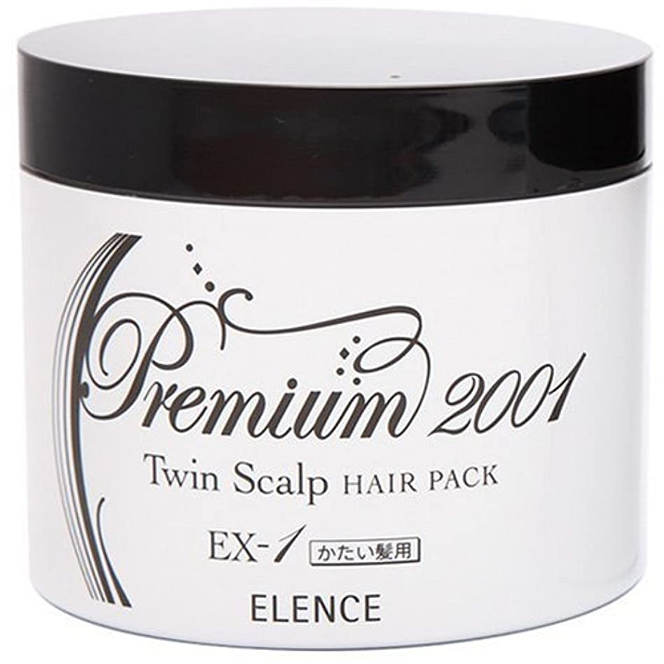 自分を引き上げる庭園道徳エレンス2001 ツインスキャルプヘアパックEX-1(かたい髪用)